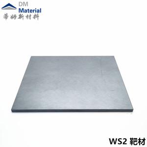 硫化鎢 靶材(WS2)