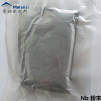 Nb铌粉末 熔炼行业金属材料-1.jpg