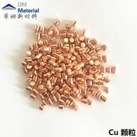 5N 铜颗粒 Cu颗粒 LED镀膜行业-2.jpg