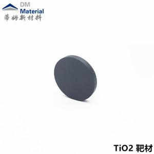 二氧化钛 靶材(TiO2)