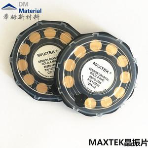 Maxtek晶振片