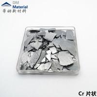 Cr 電解鉻片熔煉行業金屬材料 (1).jpg