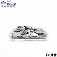 Cr 電解鉻片熔煉行業金屬材料 (2).jpg