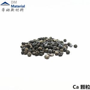 鈣系列産品(Ca)