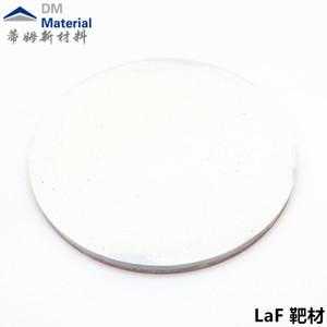 氟化镧 靶材(LaF)