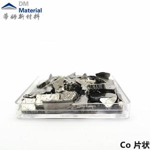 电解钴 片状(Co)