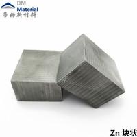 Zn塊狀 熔煉行業金屬材料3.jpg
