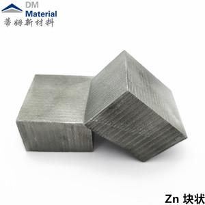 鋅 块状(Zn)