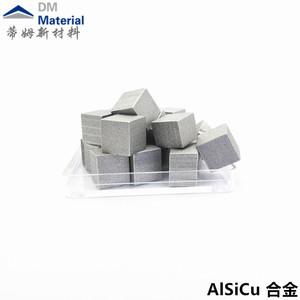 鋁硅銅合金 颗粒(AlSiCu)