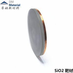 二氧化硅 靶材(SiO2)
