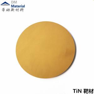 氮化钛 靶材(TiN)