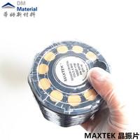 MAXTEK 晶振片鍍膜行業金屬材料 (5).jpg
