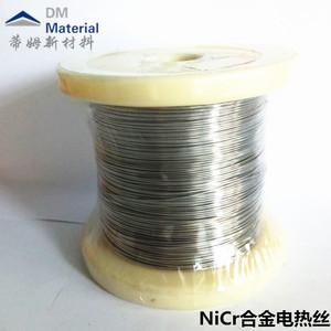 鎳铬合金丝 電熱絲(Ni80Cr20)