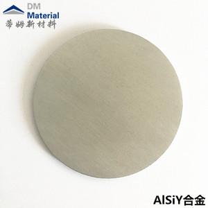 鋁硅钇合金 靶材(AlSiY)