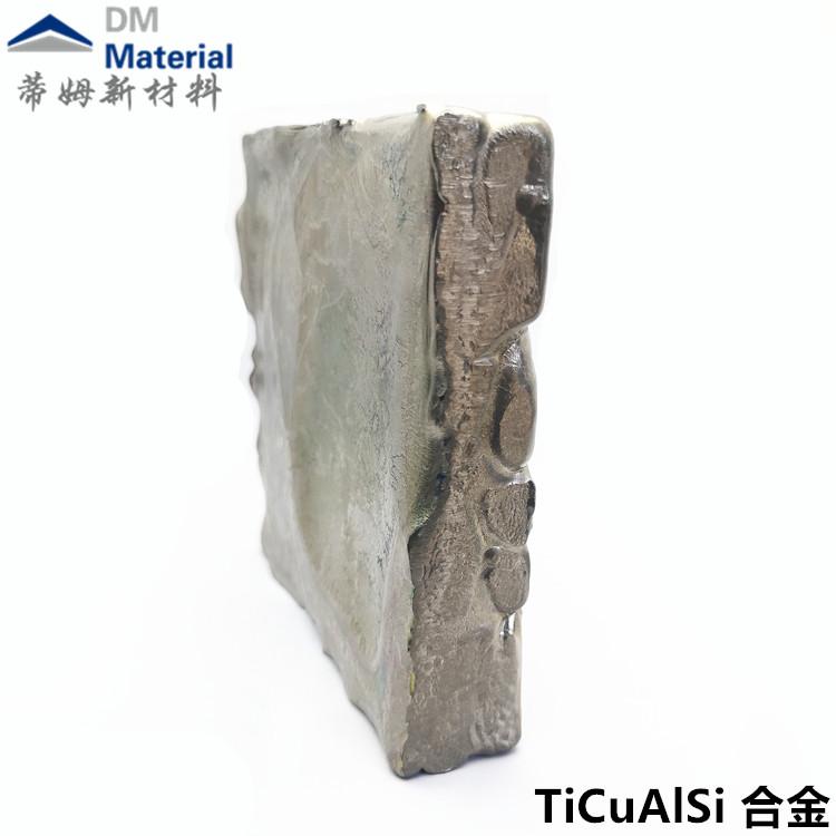 镍原子键_蒂姆新材料,钛铜铝硅合金靶材,钛铜铝硅合金颗粒,钛铜铝硅 ...