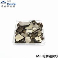 Mn 電解錳片 熔煉行業金屬材料 (3).jpg