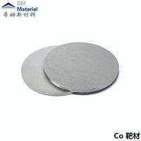 鈷靶材 (20)鍍膜行業金屬材料.jpg