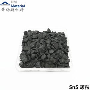 硫化亚锡 颗粒(SnS)