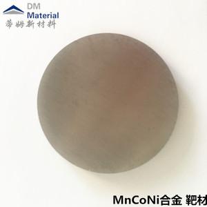 锰钴鎳合金 靶材(MnCoNi)