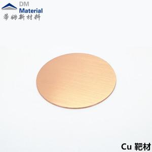 銅系列产品(Cu)