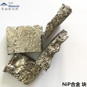 鎳磷合金 靶材(NiP)