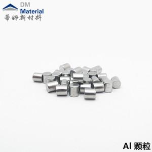 鋁系列产品(Al)