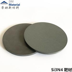 氮化硅 靶材 (Si3N4)