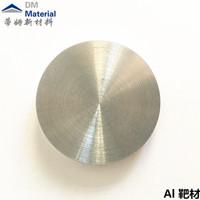 Al铝靶材 蒸发镀膜LED行业金属材料-1.jpg