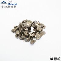 Bi 顆粒5N 1-6mm 熔煉行業金屬材料 (3).jpg