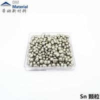 Sn顆粒 5N1-6mm 鍍膜行業金屬材料 (1).jpg