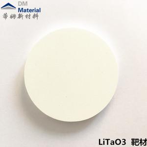 钽酸锂 靶材(LiTaO3)
