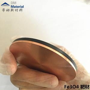 四氧化三铁 靶材(Fe3O4)