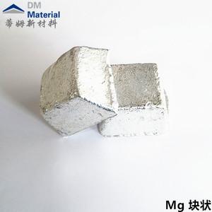 镁 块状(Mg)