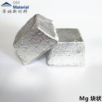 Mg塊 熔煉行業金屬材料 (3).jpg