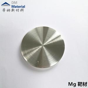 镁 靶材(Mg)