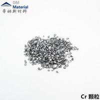 Cr顆粒 鍍膜行業金屬材料 (3).jpg