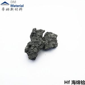 海绵铪 块状(Hf)