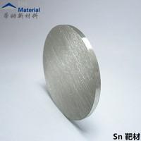 Sn 錫靶材鍍膜行業金屬材料 (2).jpg