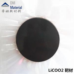 钴酸锂 靶材(LiCoO2)