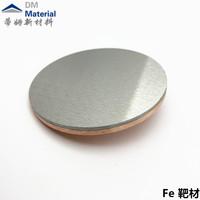 Fe 靶材 鍍膜行業金屬材料 (2).jpg