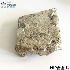 鎳磷合金 块状(NiP)