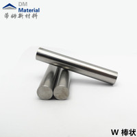 W 棒狀 熔煉行業金屬材料 (4).jpg