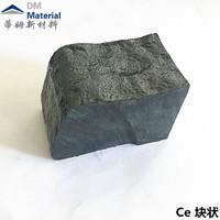 熔煉用稀土高純鈰塊Ce-蒂姆.jpg