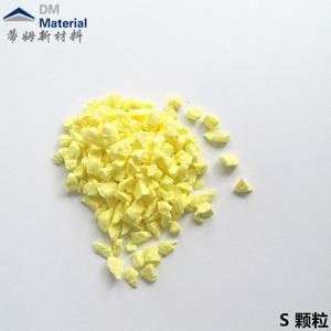 硫系列産品(S)