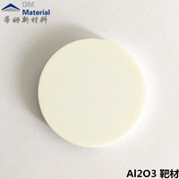 Al2O3氧化鋁靶材 蒸發鍍膜行業LED行業金屬材料-1.jpg