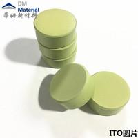 ITO圓片氧化銦錫顆粒 LED 鍍膜-蒂姆.jpg