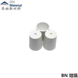 氮化硼 坩埚(BN)