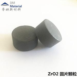 二氧化锆 圆片(ZrO2)