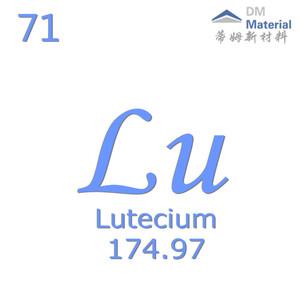 镥 靶材(Lu)