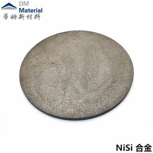 鎳硅合金 靶材(NiSi)